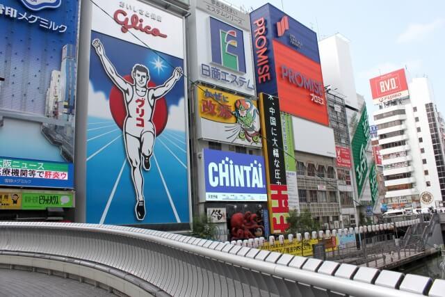 大阪がカジノ候補地として決定する可能性は