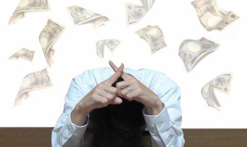 カジノ法案の問題点(ギャンブル依存症、マネーロンダリング)