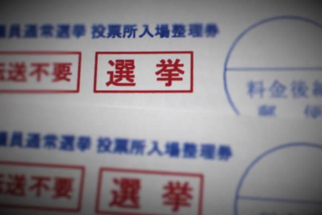 横浜の地元選挙区