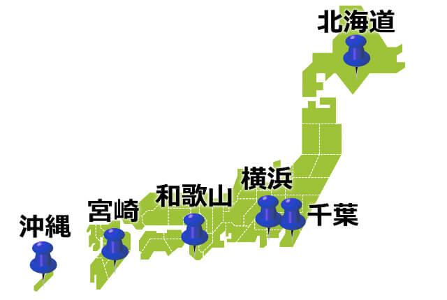 その他の日本でカジノができると言われている場所