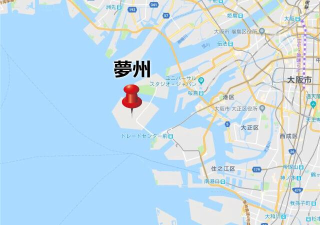 大阪の夢州は日本のカジノができる場所かもしれない