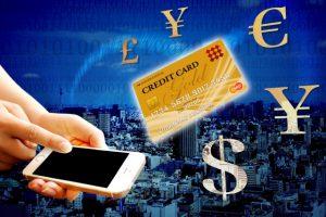 オンラインカジノを始める為にネット銀行の口座を開設する