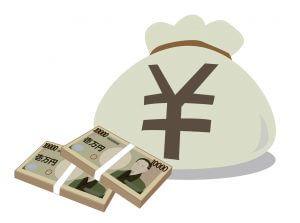 オンラインカジノに必要な軍資金は1万円~5万円