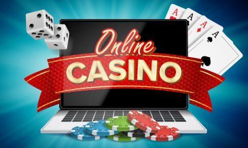 オンラインカジノの仕組み