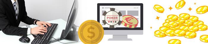 ギャンブル自体が安定しているものではない