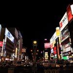 札幌市にあるカジノバーとポーカーができるお店
