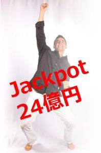 オンラインカジノのジャックポットを獲得した男性