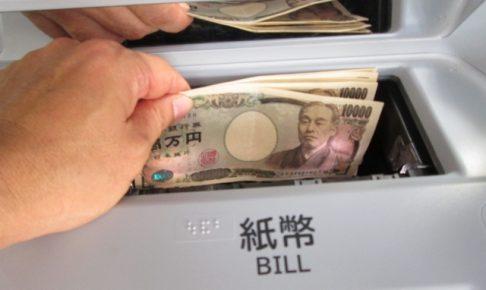 オンラインカジノの入金の仕組み