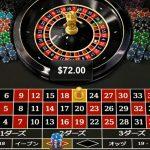 オンラインカジノに必勝法は通じるの