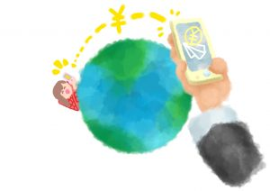 オンライン電子決済サービス