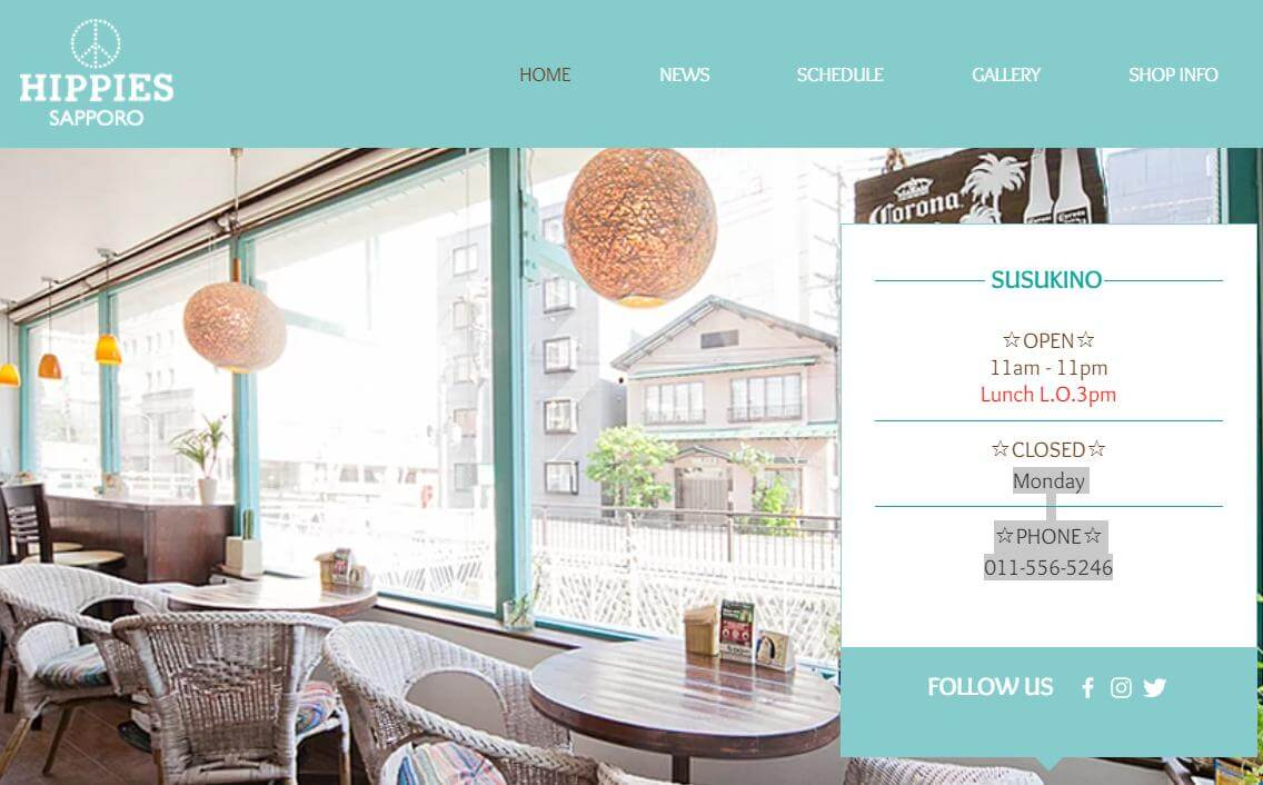 札幌市にある人気のカジノバーのヒッピーズ札幌すすきの店