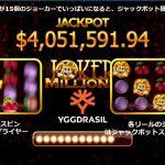 オンラインカジノのジャックポットの確率