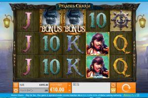 ベラジョンカジノの海賊のスロット