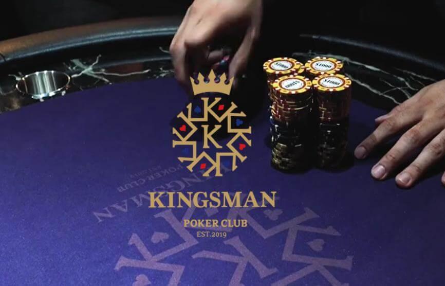 札幌で人気のカジノバーのキングスマンポーカークラブ