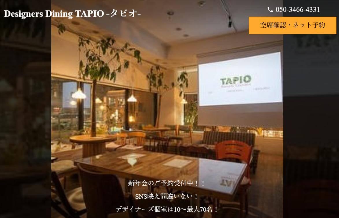 札幌市にあるポーカーができるお店「Designers Dining TAPIO」