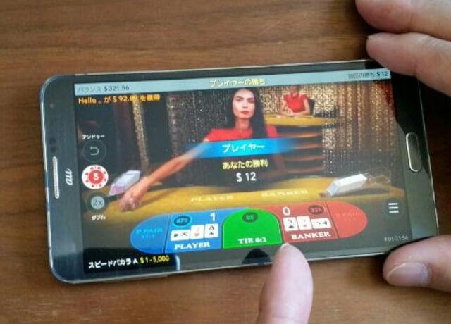 スマホでプレイできるオンラインカジノ