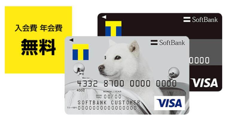 ソフトバンクカードでオンラインカジノへ入金