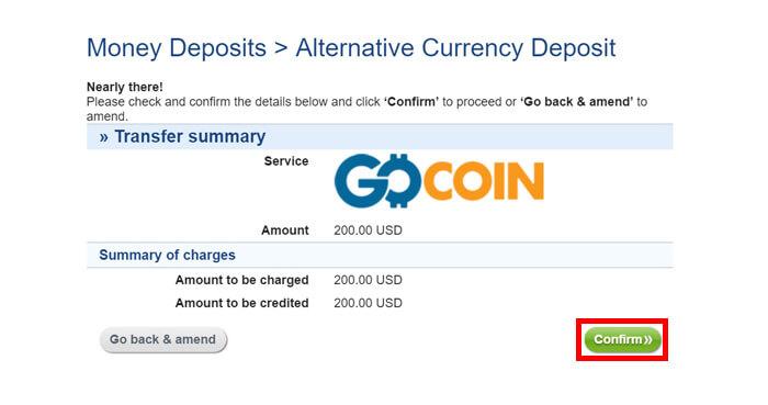 入金額の確認画面が表示されるので、「確認」