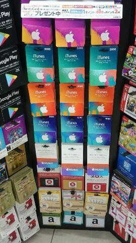 コンビニで売っている電子マネーはオンラインカジノに入金できる