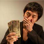 出金が早いオンラインカジノ