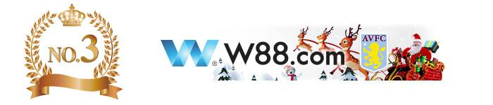 第3位 W88カジノ