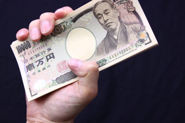 ジパングカジノの出金方法