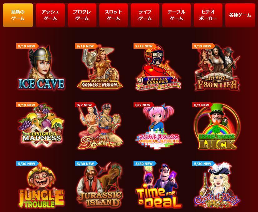 ジパングカジノのゲームの種類