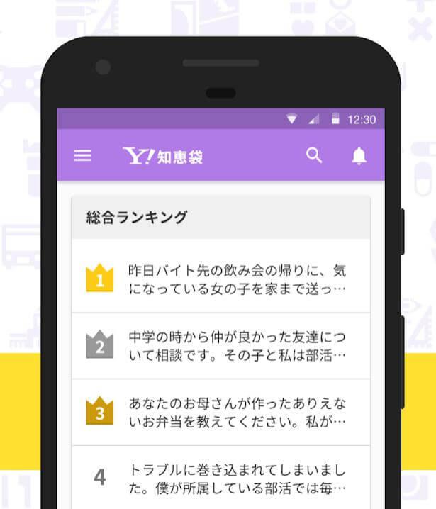 Yahoo!知恵袋のジパングカジノの評判と考察