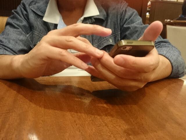 オンラインカジノとスマホの相性