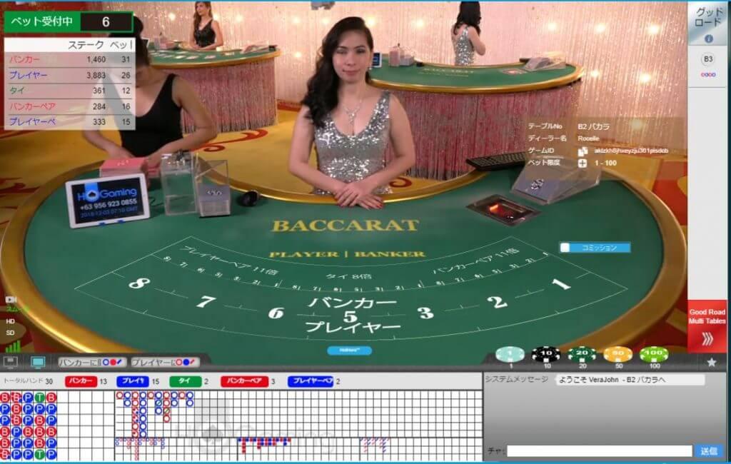 ライブカジノ(バカラシンガポールの様子)
