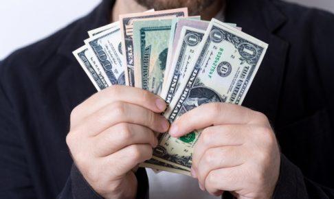 カジ旅の出金に関する疑問、質問