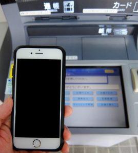 クイーンカジノでは銀行振込で入金できる