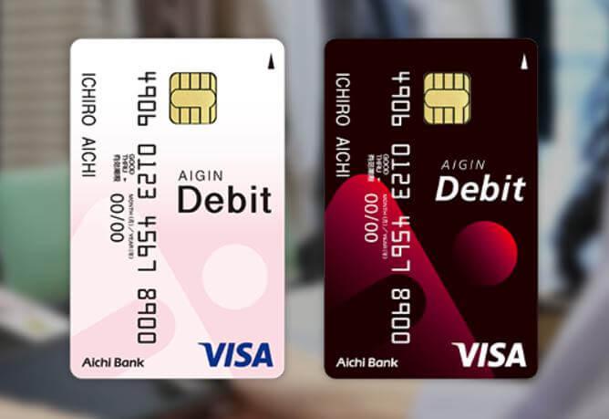 デビットカードでオンラインカジノに入金