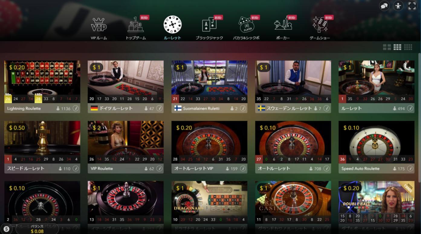 ライブカジノの仕組み
