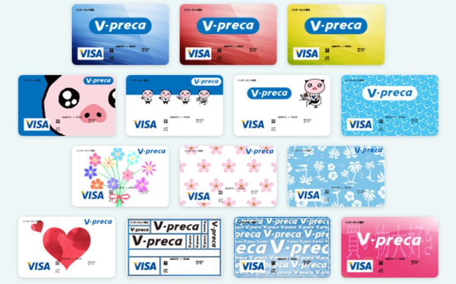 クイーンカジノではVプリカ入金が可能