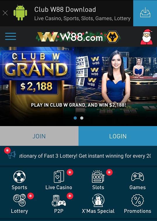 スマホ対応のオンラインカジノのW88.com