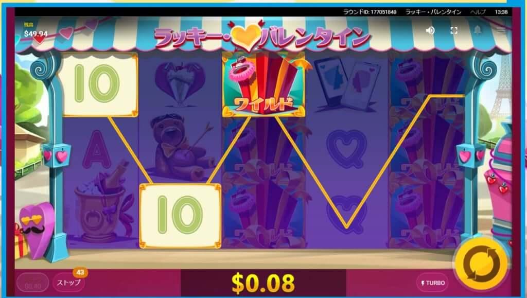 オンラインカジノのライン数