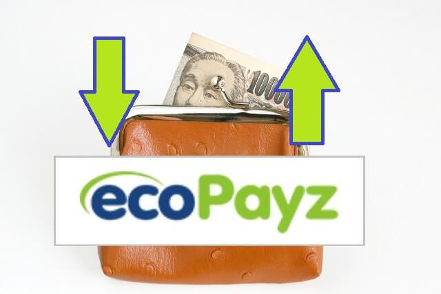 エコペイズはオンラインカジノの入出金が簡単