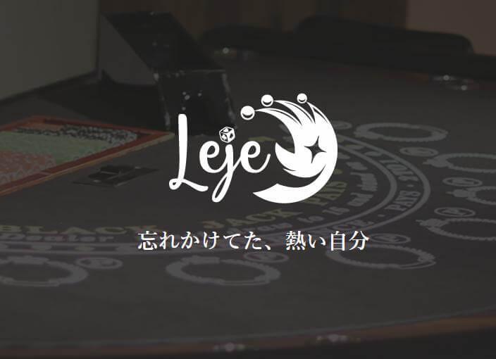 京都市にあるカジノバーのAmusenent bar Leje