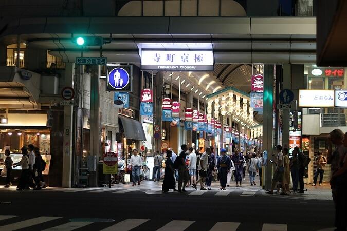京都にあるカジノバーのAmusenent bar Lejeの特徴