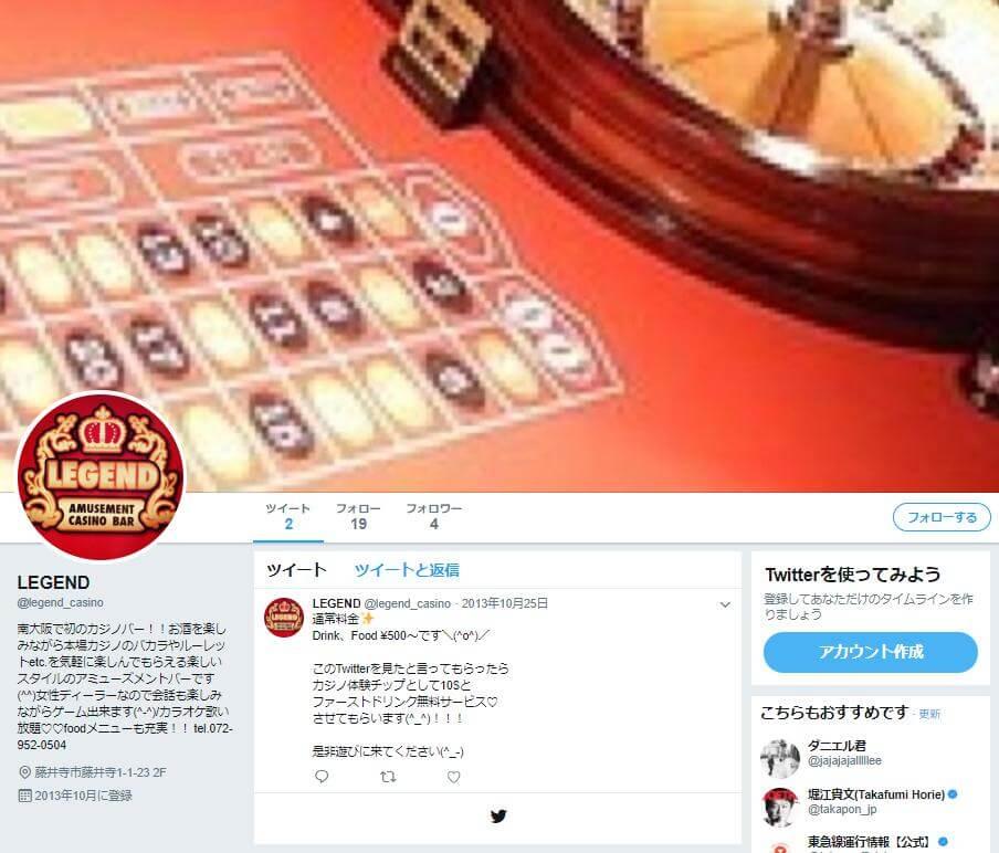 大阪のカジノバーのLEGEND(レジェンド)