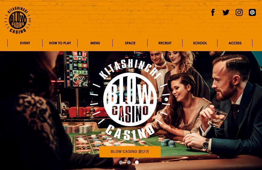 大阪の人気カジノバーのBLOW CASINO(ブロウカジノ)