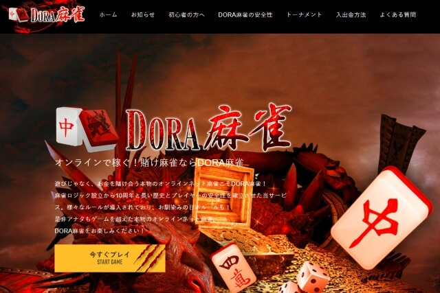 DORA麻雀はJCBで入金できるオンラインカジノ