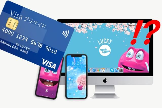 VISAカードで入金したら、出金はどうする?