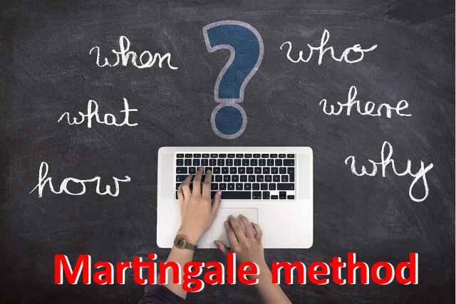 マーチンゲール法の説明