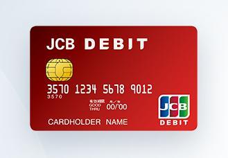 ライブカジノハウスはJCBデビット入金もOK