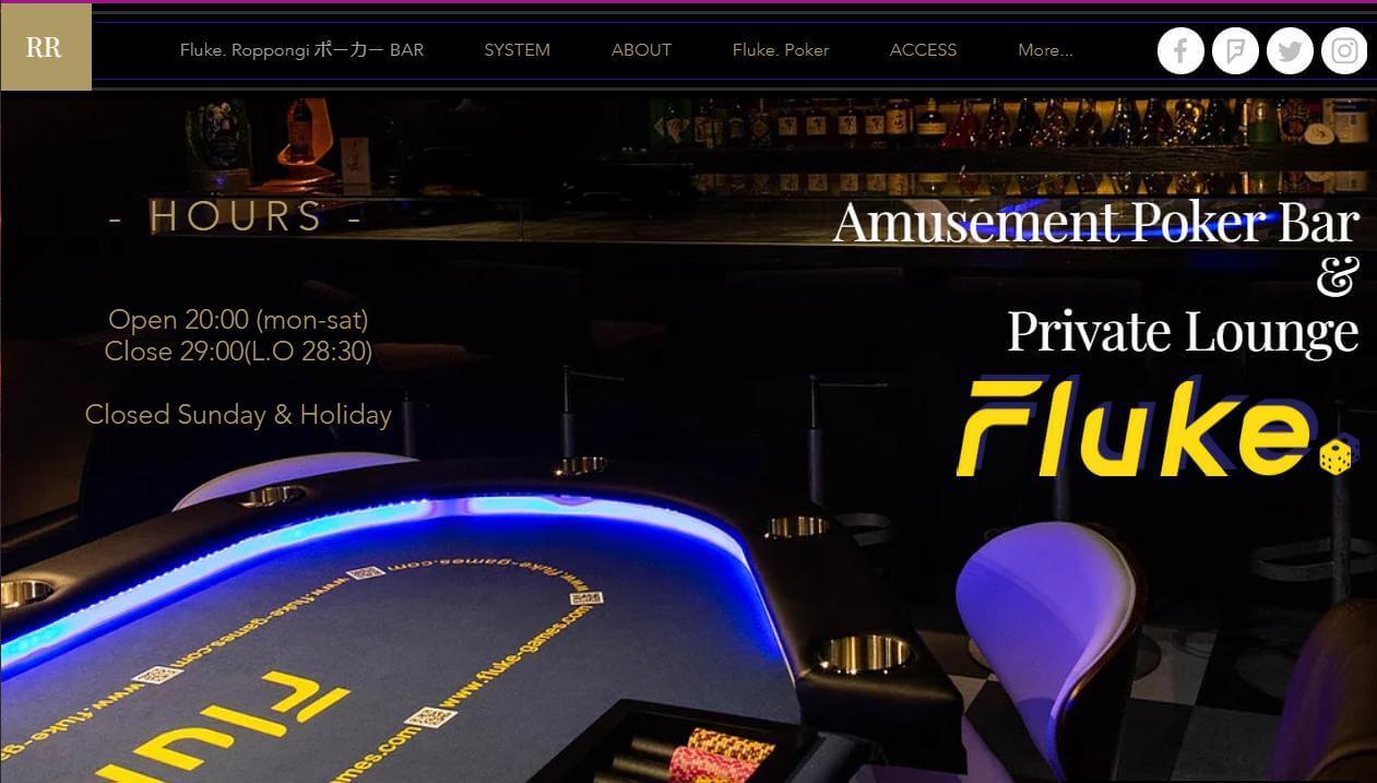六本木で人気のカジノバーのAmusement Poker Bar Fluke