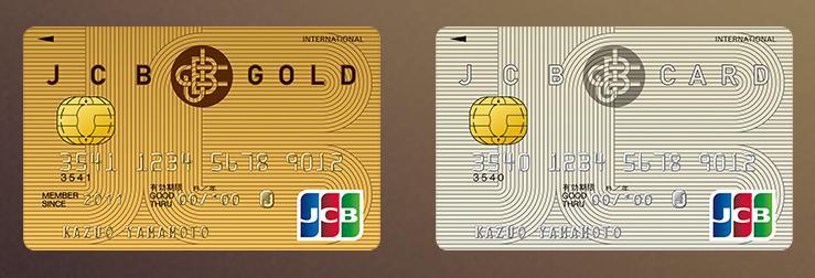 ジョイカジノへのJCBカード入金