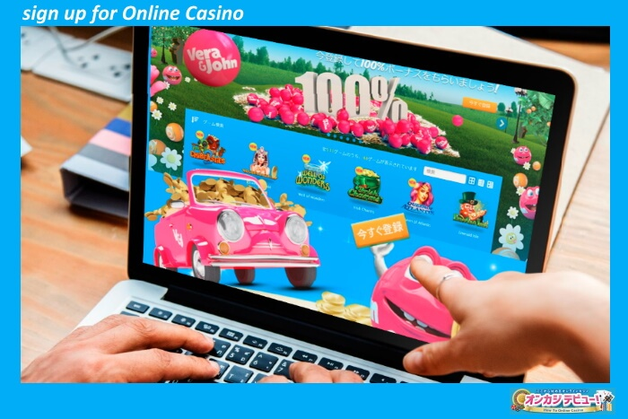 オンラインカジノにアカウント登録する方法と手順