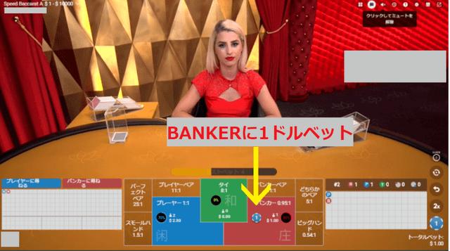 裏技的なライブカジノの稼ぎ方